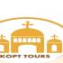 أقباط كاثوليك المهجر بالمجر يفتتحوا موقع الكتروني