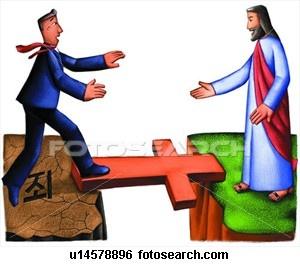pentimento-cristiano-salvezza_u14578896