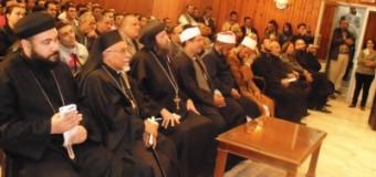 إحتفالية اللجنة المصرية للعدالة والسلام بأسيوط