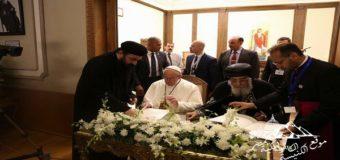 البيان المشترك لقداسة البابا فرنسيس ولقداسة البابا تواضروس الثاني