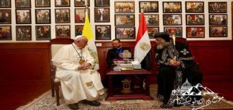 كلمة قداسة البابا فرنسيس فى لقاء قداسة البابا تواضروس الثانى