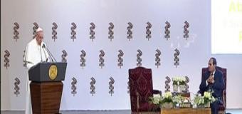 كلمة قداسة البابا فرنسيس فى لقاء الرئيس عبد الفتاح السيسى