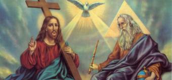 عيد الثالوث الأقدس