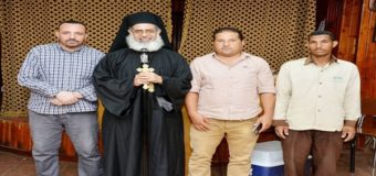 الانبا / بطرس فهيم وحملة التبرع بالدم