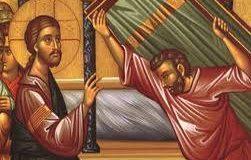 يسوع يشفي المشلول