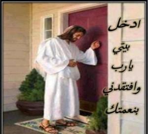 resalet_sala_400